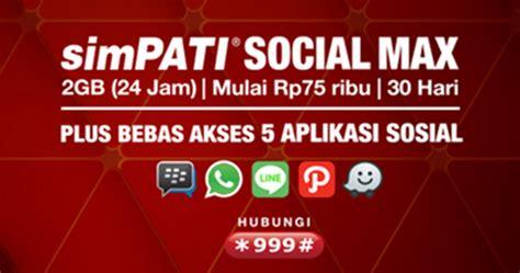 cara mengubah kuota malam 3 cara mengubah kuota chat social max simpati menjadi