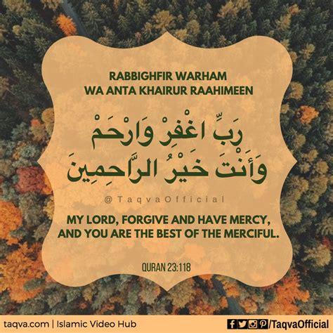 forgiveness deen quran islam islam quran islamic prayer
