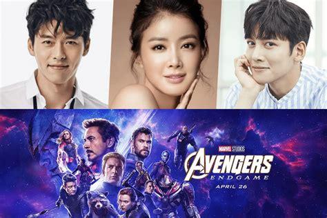 fantasy cast aktor korea   kita bayangkan