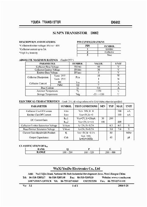 transistor d882 d882 1231300 pdf datasheet ic on line
