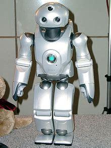 sony robots for sale qrio