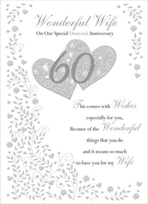 60th Wedding Anniversary Card Verses by 60th Wedding Anniversary Wishes Mini Bridal