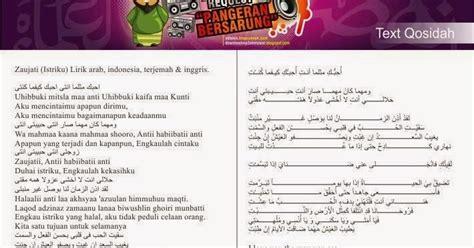 download mp3 ceramah muhammad ridwan lirik zaujati download mp3