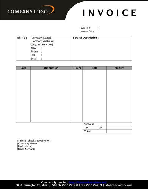 Word Invoice Template   e commercewordpress