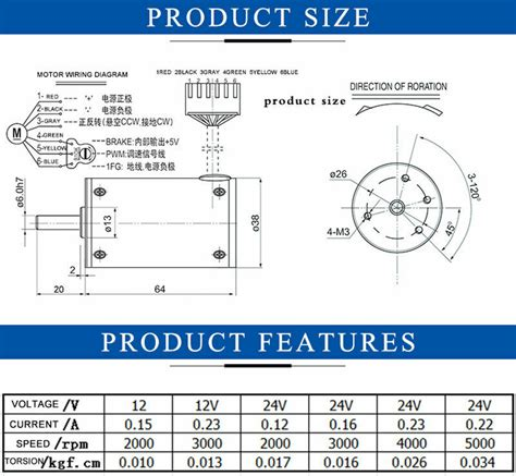 Dc 3000rpm Motor Permanent Magnet Brushless Electric