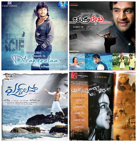 movies releasing this week just getting started by glenne headly kannada movie releases this week dil rangeela chadralekha light camera action just love