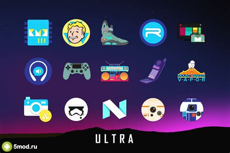 ultra  vaporwave icon pack mod apk   android
