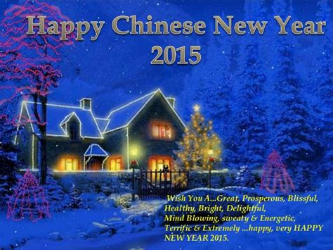 gsc new year 2015 happy new year 2015 wallpaper