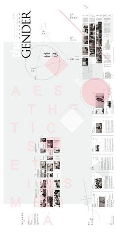 magazine layout breakdown the vision paper art direction of the bi annual newspaper