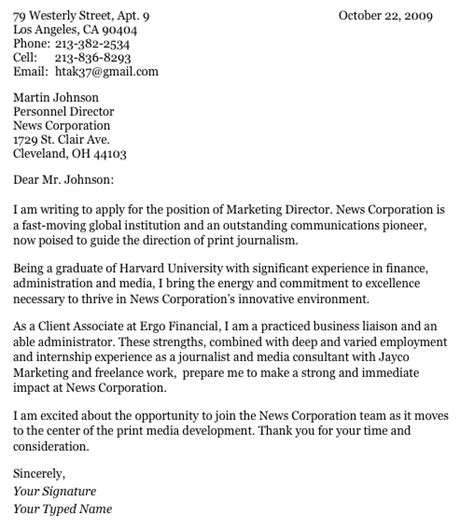 harvard business school cover letter cover letter exle cover letter template hbs