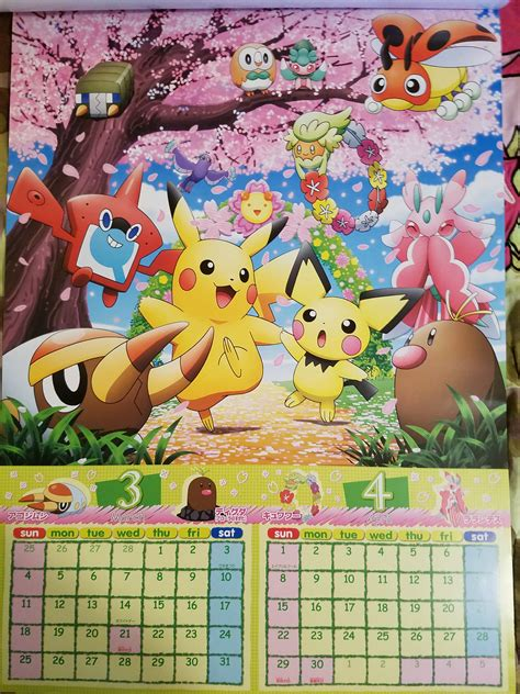 pokemon official 2018 calendar pokemon sun moon 2018 calendar yume dimension