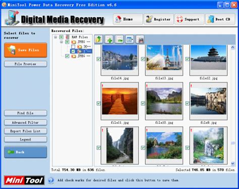 full version mmc data recovery software free download mmc recovery software