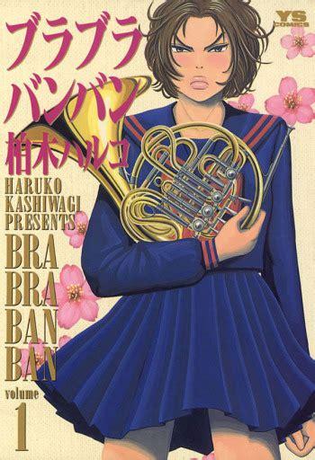 Bra Ban by Bra Bra Ban Ban Anime Planet