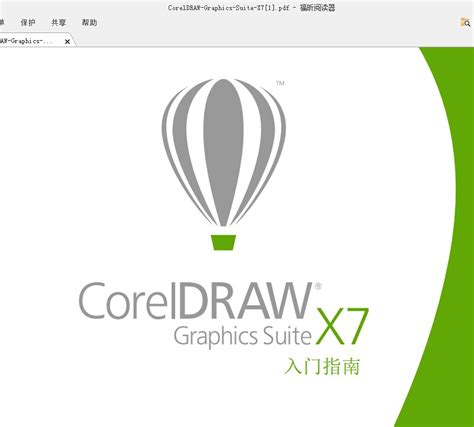corel draw x7 türkçe yama corel draw x7 64 bit activation code
