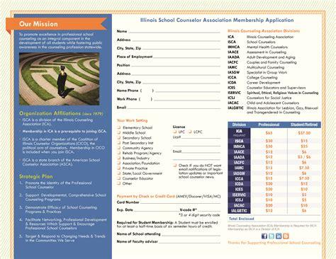 illinois school counselor association illinois school counselor association membership