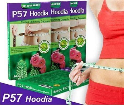 cara pemakaian obat p57 hoodia obat pelangsing badan