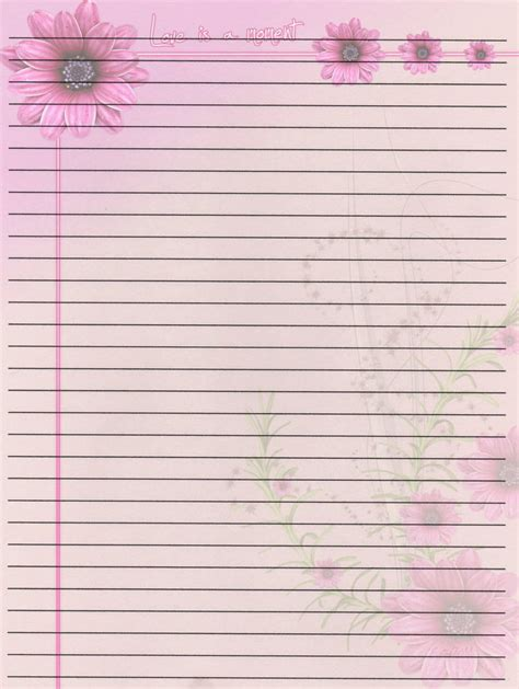 printable writing paper with margin 8 best images of lined paper printable star border free