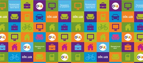 Backdrop Design Olx | the most popular classified fedoriv