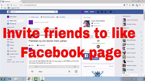 fb product how to invite fb friends and send invitation in messenger