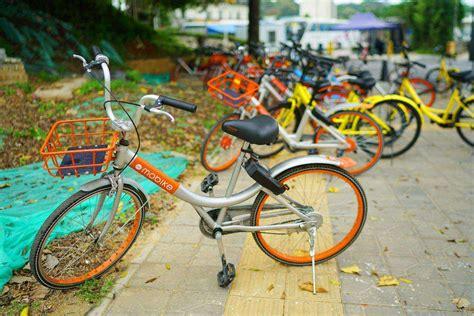 519a455efb04d602f6000452 w 1500 s fit jpg 交通部回应共享单车押金难退 将保护消费者利益 凤凰科技