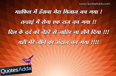 hindi quotes  life quotesgram