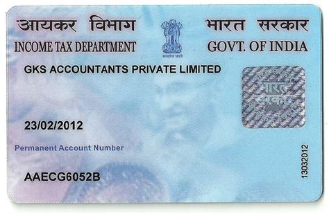pan card company incorporation in india online registration of