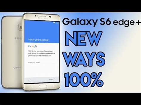 s6 samsung account bypass samsung galaxy s6 edge how to skip account bypass frp