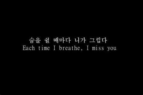 Kaos Korean Quotes Im Not Okay Korean Quotes By Winnertrxsh On Whi