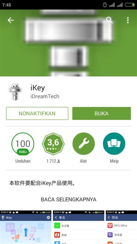 tutorial carding menggunakan android tutorial tutorial menggunakan mi key di redmi 2