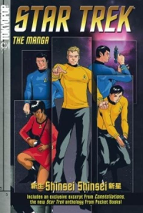 generation volume 1 books trek the