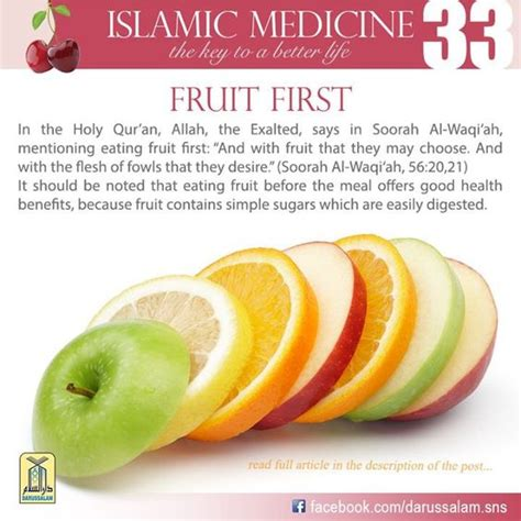 3 fruits mentioned in quran eat fruit before a meal journal
