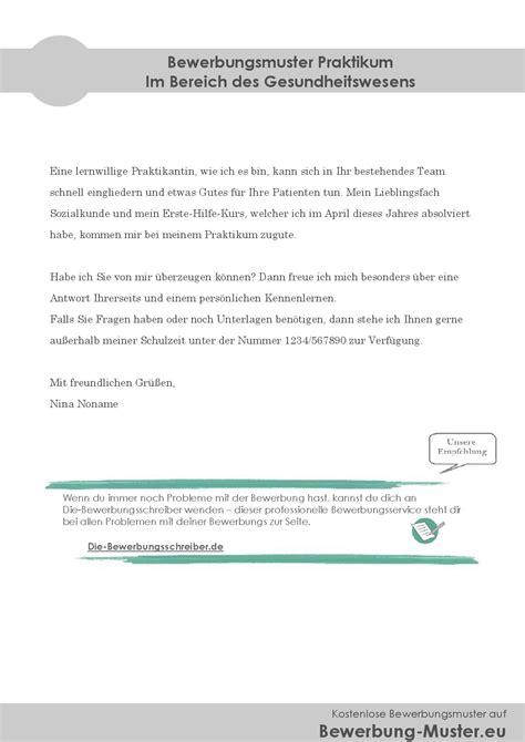 Bewerbung Muster Fur Ein Bewerbung F 252 R Praktikum Sch 252 Ler Yournjwebmaster