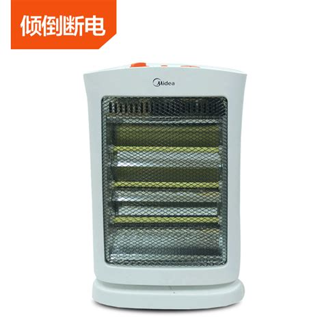 Small Infrared Heaters Home Popular Small Infrared Heaters Buy Cheap Small Infrared