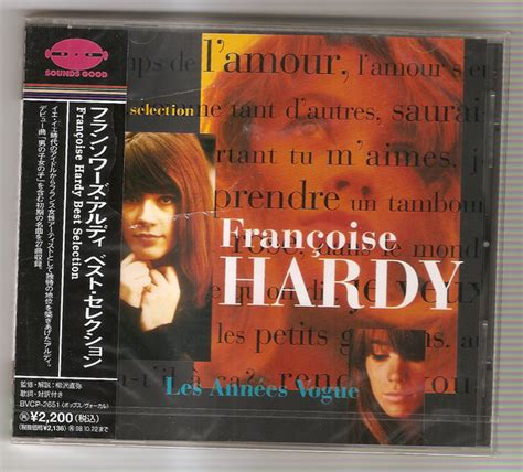 françoise hardy l amour d un garcon fran 231 oise hardy les ann 233 es vogue cd at discogs