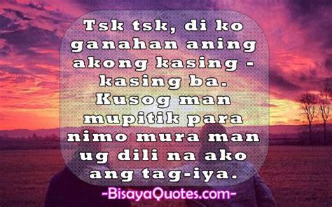Quotes About In Bisaya by Bisaya Inspiring Quotes Quotesgram