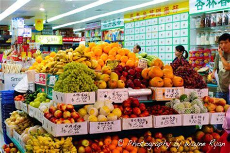 D300 Calendar Wayne S Gong Hey Choy Xin Nian Kuai Le