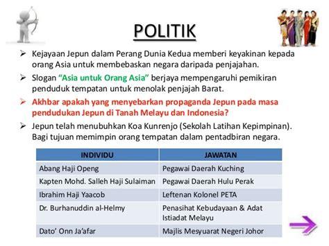 Ekonomi Indonesia Dalam Lintasan Sejarah Oleh Boediono pendudukan jepun di negara kita