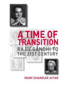 rajiv gandhi biography book 111 best political biography of indian leaders images on