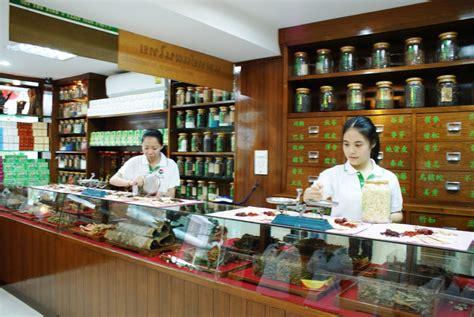 Sohc Bu Shen Yi Shou Jiao Nang herb health tianzeetang