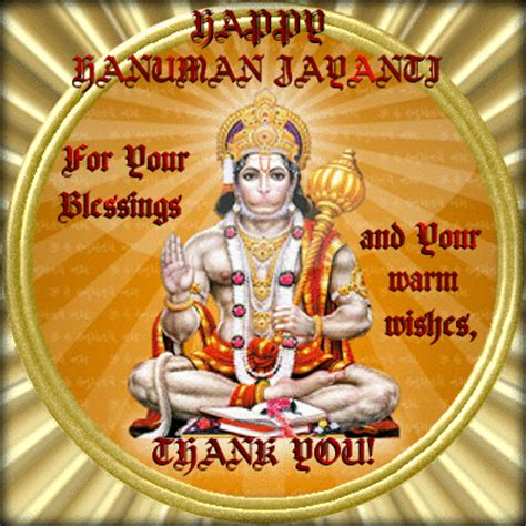 hanuman jayanti 2017 why it hanuman jayanti gif animation 3d images for whatsapp