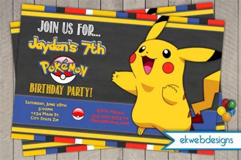 printable birthday invitations pokemon pokemon invitation template orderecigsjuice info