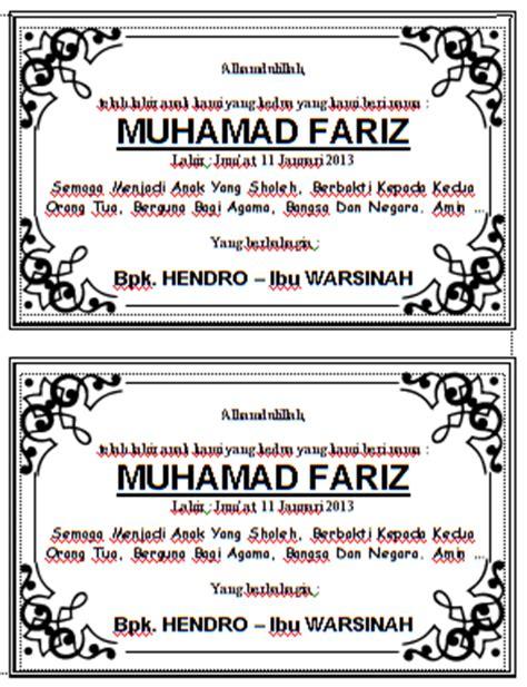 desain kartu nama bayi baru lahir download undangan gratis desain undangan pernikahan