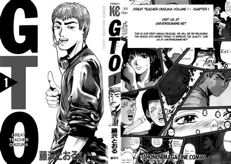 Dvd Anime Gto Great Onizuka Sub Indo Eps 1 End great onizuka 2014