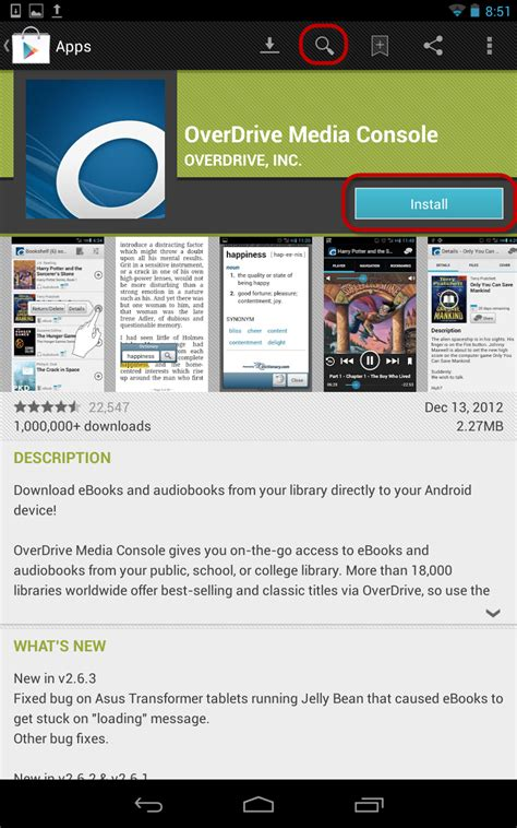 overdrive app android nh downloadable books installing the overdrive media console mobile app