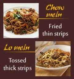 chow mein vs lo mein noodles