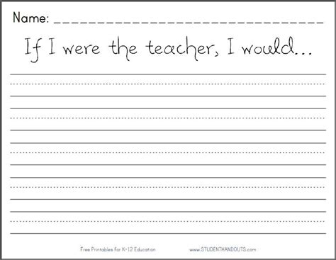 if i were the teacher i would free printable k 2