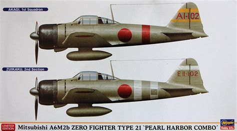 zero fighter leaving aircraft carrier for pearl harbor mitsubishi a6m2b zero fighter type 21 pearl harbour combo