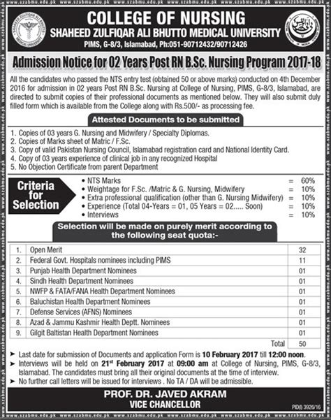 College Admission Decision Dates Szabmu College Of Nursing Admissions 2017 Form Eligibility Last Date