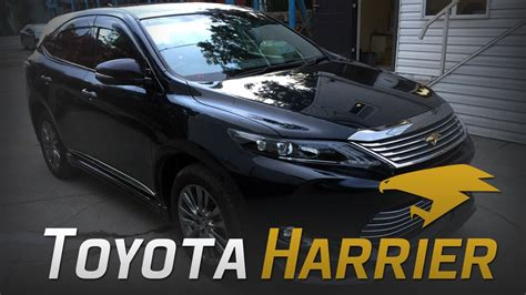 toyota harrier 2016 2016 toyota harrier price united cars united cars