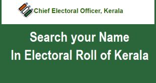Finder Electoral Roll How To Find Part Number Of Electoral Roll In Voter Id Card
